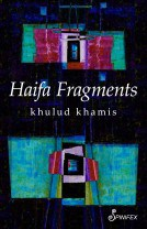 haifa-fragments